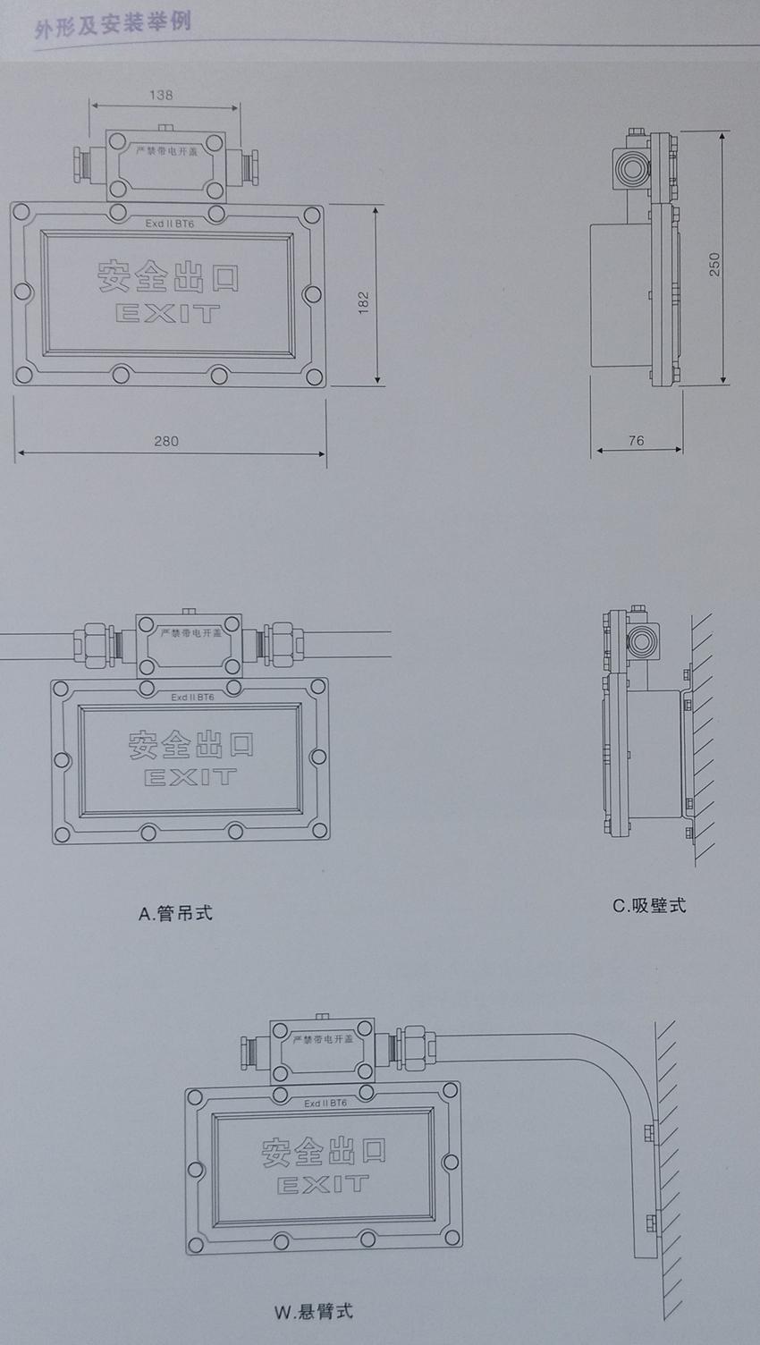 bady(byy)防爆标志灯(iib,iic)